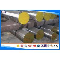 Quality 34CrMo4 / 4137 / 35CrMo Forged Steel Bar For Mechnical Purpose Dia 110-1200 Mm for sale