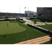 Wholesale Low Maintenance Golf Synthetic Grass , No Fertilizing Artificial Putting Turf from china suppliers