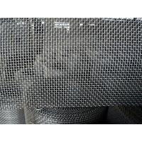 Wholesale Mesh sieve for filter cloth/sand mesh sieve,1-635 very fine stainless steel wire mesh from china suppliers