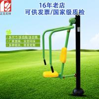 life fitness gym equipment wholesale good quality professional commercial outdoor fitness equipment
