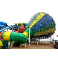 Wholesale Colorful Water Park Equipment Center Parcs Woburn Water Slides Steel Structure from china suppliers