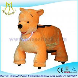 China Hansel led wheel animation bicycle led animal plush electrical animal toys on sale