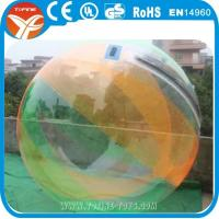 Wholesale inflatable water rolling ball,giant ball inflatable water walk on water inflatable ball from china suppliers