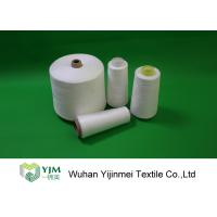 Buy cheap Z Twist Bright Virgin 100 Ring Spun Polyester Yarn for Sewing Thread from wholesalers
