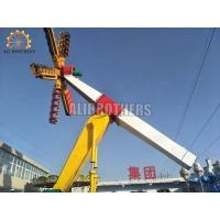 Wholesale Rapid Windmills Amusement Park Thrill Rides , Funny Amusement Park Rides from china suppliers