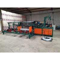 Wholesale Double Wire CNC Chain Link Fence Machine / Automatic Chain Link Machine For Playground from china suppliers