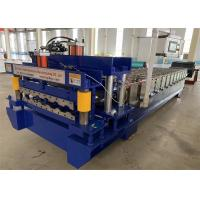 Buy cheap 235mpa Aluminum Alloy Roof Sheet Making Machinery With 5.5kw Frequency Converter from wholesalers