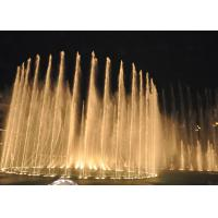 China Popular Large Sea Floating Light Up Water Fountain For Modern Estate / Villa on sale