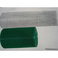 Quality Square Hole Powder Coated Wire Mesh Panels , Galvanised Weld Mesh Sheet for sale