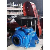 Wholesale Rubber Lined Slurry Pumps 4 / 3 AH for Corrosive Applications for Mining Tailings Blue RAL5015 from china suppliers