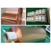 Quality 10um Lithium Battery Copper Foil Roll , RA Double Shiny Thin Copper Foil for sale