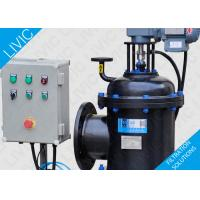 Wholesale 0.6 MPa / 1.0 MPa Automatic Back Flushing Filter Self Cleaning For Irrigation Treatment from china suppliers