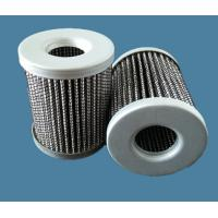 Wholesale Machinery Fiberglass Oil Filter Element For Hydraulic Oil Field ISO Passed from china suppliers