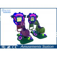 Wholesale Coin Operated Kiddy Ride Machine Animal Design For Sale from china suppliers