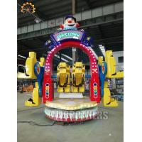 Wholesale Happy Clown Swing Human Gyroscope Ride FRP And Steel Material 6 Kw Power from china suppliers