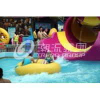 Wholesale Small Tornado Kids' Water Slides Customized For Children / Funny Slide For Water Park from china suppliers
