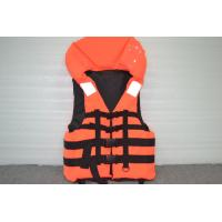 Wholesale Watersport wakeboarding life vests Floating Life Vest With Reflective Strip from china suppliers