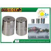 Buy cheap Stainless Steel Fog Water Fountain Spray Heads Small Noise DN25 For Outdoor from wholesalers