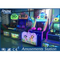 China 3D Visual Effects Amusement Game Machines Water Playing Game Double Gun on sale