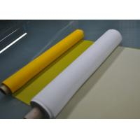 Wholesale White 100% Polyester Screen Printing Mesh 45 Inch Size , 80T-48 Count from china suppliers