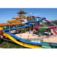 Water Sports Fiberglass Water Slide , Family Entertainment Giant Pool Slide