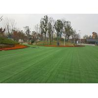 Wholesale Natural Green Artificial Grass Carpet Roll For Decoration Fibrillated from china suppliers