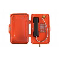 Wholesale Hotline Explosion Proof Telephone Analogue / SIP Version For Coal Mine from china suppliers