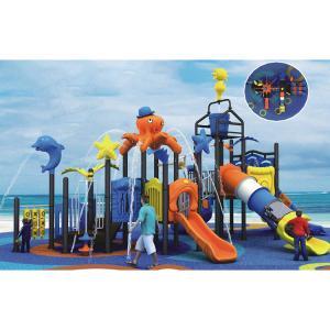 Wholesale High End Children Water Playground Equipment For Kindergarten Playground from china suppliers