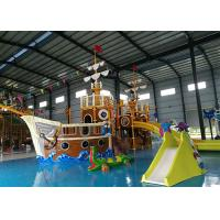China Anti Static Water Playground Equipment 2.2 - 2.6 Mm Thick High Strength Cold Roll Steel on sale