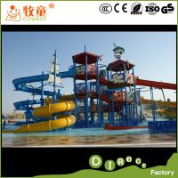Wholesale Giant Pirates of the Caribbean Fiberglass Aqua House Water House Wholesale in Guangzhou from china suppliers