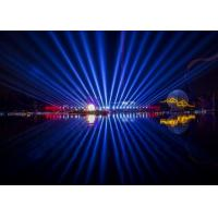 Large Beautiful 3d Laser Light Show  / Laser Water Fountain With PC Control System