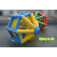 Wholesale G-15 PVC Inflatable Game- Inflatable Water Roller For Children from china suppliers