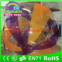 Quality Walk on water large inflatable ball for sale Plastic Ball Walk On Water Ball for sale