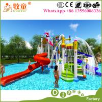 Wholesale China supplier good quality attractive children water park equipment rides for Malaysia hotel from china suppliers
