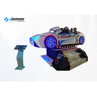 Wholesale 9D Virtual Reality Simulator 6 Players BMW Car Cinema Series Dynamic Platform from china suppliers