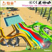 Buy cheap Water Park Games Huge Water Park Slides Fiberglass from wholesalers