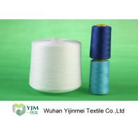 Wholesale 40/3 Knotless Polyester Spun Sewing Thread  With 100% Polyester Staple Fiber Material from china suppliers
