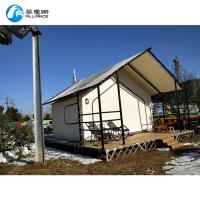 Quality Professional 5 People Inflatable Outdoor Tent Customized Fabric For Camping Hotel for sale