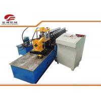 Wholesale U Type Light Steel Keel Metal Stud And Track Roll Forming Machine from china suppliers