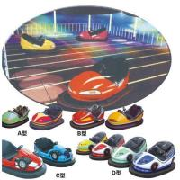 Wholesale Bummper car from china suppliers