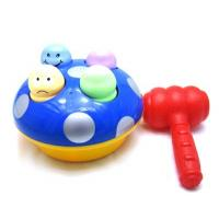 Buy cheap Baby Toy Set from wholesalers
