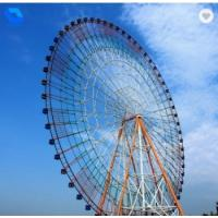 China Interesting Amusement Park Ferris Wheel Rides 15m 12 / 32 / 48 Capacity For Kids on sale