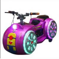 Wholesale Battery bicycle,Coin game bike,Children's toy battery car, bumper car,Coin control small car play in the playground from china suppliers
