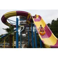 China 304 Stainless Steel Fiberglass Water Slides / Water Park Slides 13m Platform Height / Customized Water Park Equipment on sale