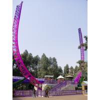 Wholesale OEM Playground Equipment Amusement Park Roller Coaster Slide U Shaped Skater from china suppliers