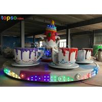 Buy cheap Indoor Rotary Coffee Cup Ride Steel Teacup Amusement Ride 24p 4 R/Min from wholesalers