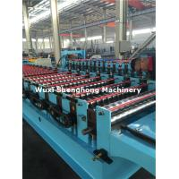 Wholesale Chain Driven Automatic Cold Roll Forming Machine With Cutting Device from china suppliers