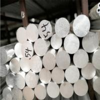 Buy cheap Aerospace Structural Parts Extruded Aluminum Bar 6061 T6 Excellent Corrosion from wholesalers