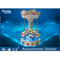 Wholesale Coin Operated Carousel Kiddie Rides Fiberglass Material For 3 Players from china suppliers