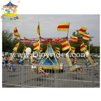 Wholesale kids entertainment equipment children flying swinger from china suppliers